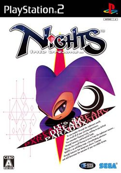 Nights into dreams ps2 pochette