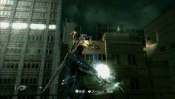 Ninja Blade   Image 9