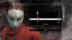 Ninja Gaiden 3 (3)