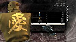 Ninja Gaiden 3 (4)