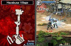 Ninja Gaiden Dragon Sword   Image 4