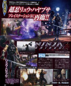 Ninja Gaiden Sigma II - scan