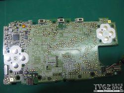 Nintendo 3DS - 11