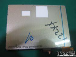 Nintendo 3DS - 16