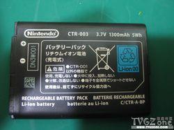 Nintendo 3DS - 17
