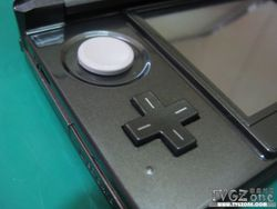 Nintendo 3DS - 20