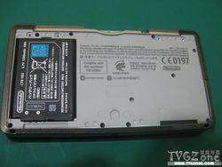 Nintendo 3DS - 27