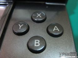 Nintendo 3DS - 5