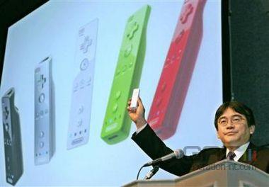Nintendo revolution joystick