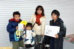 Nintendo wii sortie japon image 10