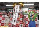 Nintendo wii sortie japon image 2 small