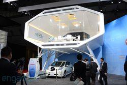 Nissan Smart House