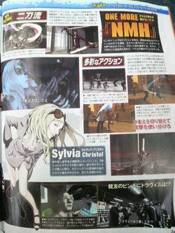 No More Heroes 2 : Desperate Struggle - scan 2