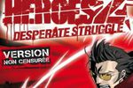 No More Heroes 2 Desperate Struggle - image