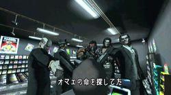 No More Heroes : Desperate Struggle - 10