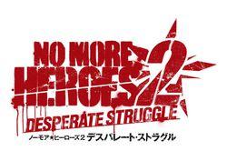 No More Heroes : Desperate Struggle - logo