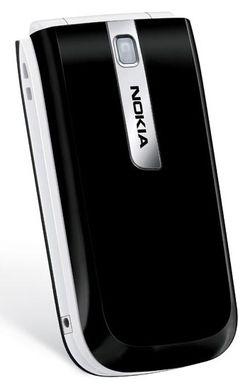 Nokia 2505 ferm