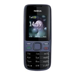Nokia 2690 gris