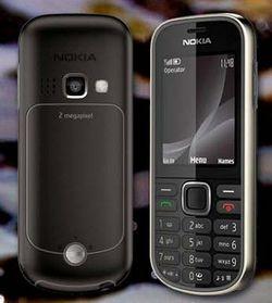 Nokia 3720 Classic 03