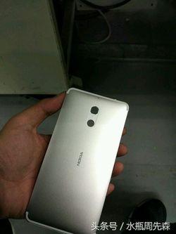 Nokia D1C 1