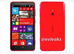 Nokia lumia 1320 batman
