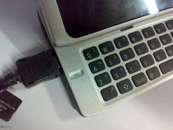Nokia N9 leak 02