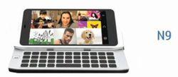 Nokia N9 rumeur