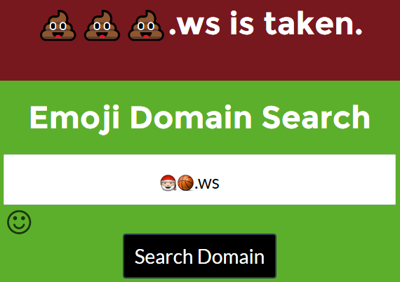 nom-domaine-emoji