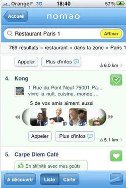 Nomao iPhone 03