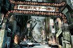 Nouveau Yakuza PS3 - site (1)