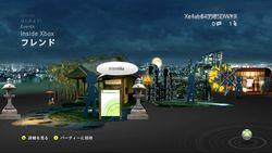 NXE Theme Premium   Image 4