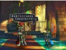 Odin sphere image 12 small