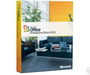 Service Pack 3 pour Microsoft Office 2003