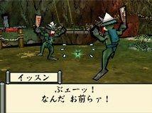 Okami Den - 11
