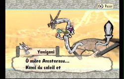 Okami Wii (10)