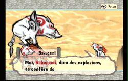 Okami Wii (34)