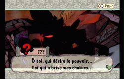 Okami Wii (7)