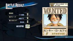 One Piece : Pirate Warriors - 32