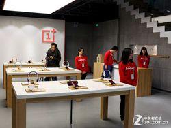 OnePlus Store 2