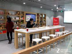 OnePlus Store 4