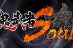 Onimusha Soul - logo