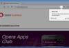 Le navigateur Opera va embarquer nativement un bloqueur de publicités