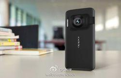 Oppo N-Lens N1 1