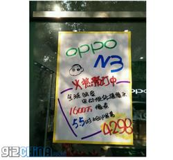 Oppo N3 prix 1