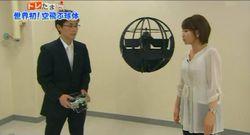 Orbe camera volante