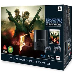 Pack RE 5 PS3