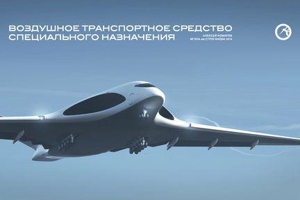 Et en Russie ! - Page 8 Pak-ta-2_01B0000001627152
