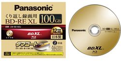 Panasonic BD-RE XL 100 Go
