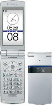 Panasonic P706ie argent