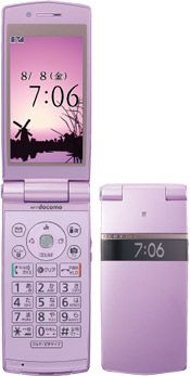Panasonic P706ie mauve